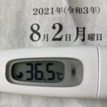 8月2日(月)の検温結果