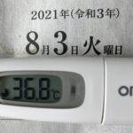8月3日(火)の検温結果