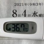 7月4日(水)の検温結果