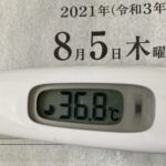 8月5日(木)の検温結果