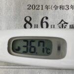 8月6日(金)の検温結果