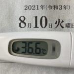 8月10日(火)の検温結果