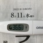 8月11日(水)の検温結果