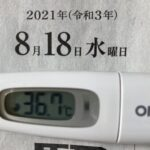8月18日(水)の検温結果