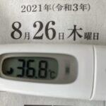 8月26日(木)の検温結果