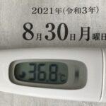 8月30日(月)の検温結果