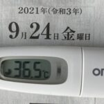 9月24日(金)の検温結果