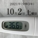 10月2日(土)の検温結果