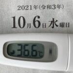 10月6日(水)の検温結果