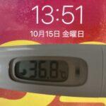10月15日(金)の検温結果